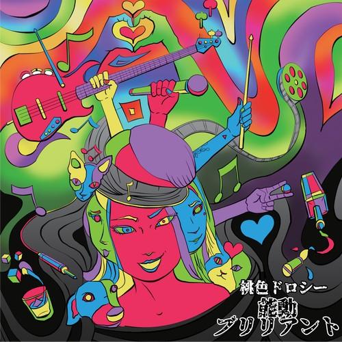 【1st mini ALBUM】能動ブリリアント