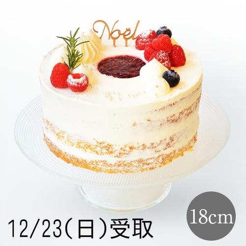 ●23日店頭受取り●ストロベリーケーキ 18cm