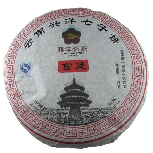 宮廷七子餅 <2008年/熟>