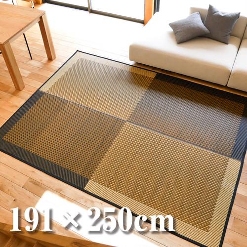 【花茣蓙ラグ】スタイル 191×250cm / [Hanagoza-rug] Style