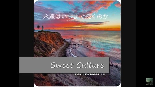 【XFD】1st.Full Album「永遠はいつまで続くのか」(Official PV)