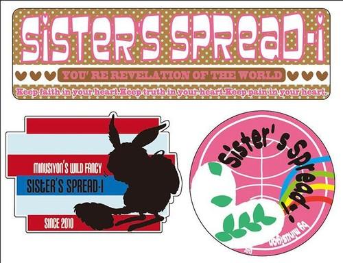 Sister's Spread-i◆しすぷれステッカー◆