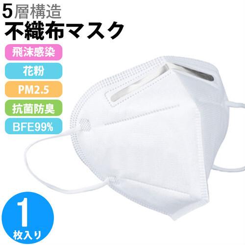 10枚入マスク KN95マスク 認証済み N95マスク 不織布マスク 立体5層構造 使い捨てマスク 予防 花粉症 風邪 ほこり ウィルス飛沫 対策 男女兼用 大人用 白ホワイト 送料無料