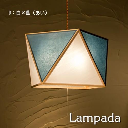 AP817-3-B/C/D/E/F 彩 -sai L- 3灯タイプ 白×カラー ペンダントライト