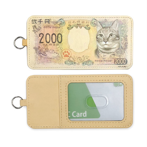 【11/28発売】猫紙幣 パスケース