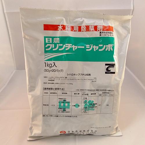 クリンチャージャンボ 1kg 1袋