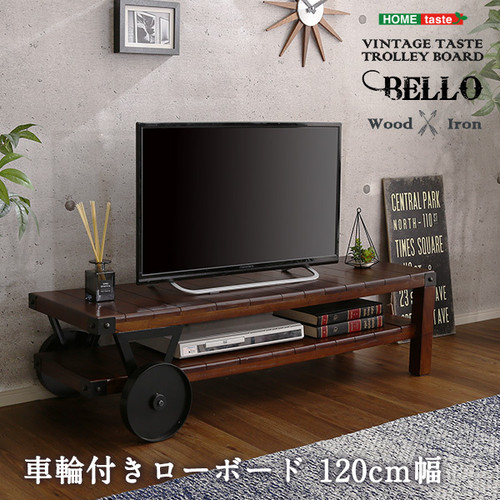 シックなヴィンテージスタイル!レトロな車輪付きボード【Bello-ベッロ】完成品・幅120㎝ SH-01-VTLB