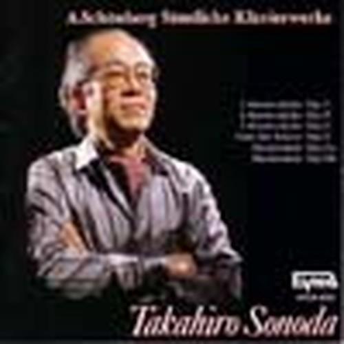 HTCA - 1002 ピアノ曲全曲(ピアノソロ/シェーンベルク/CD)