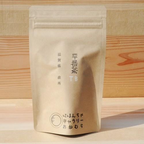 平番茶 ティーバッグ 8袋 滋賀県 政所 / 気軽にさっぱり