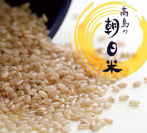 令和元年度産 高島の朝日米 玄米5kg