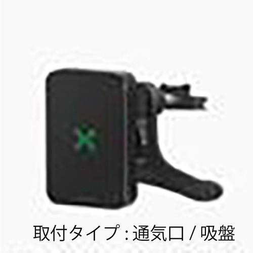 【PW2】車載用ワイヤレス充電器