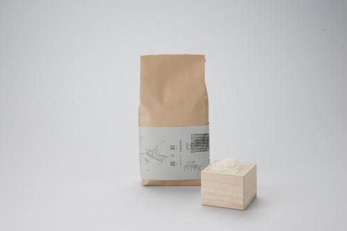 はさがけ1.5kg(10合)白米 こしひかり自然栽培