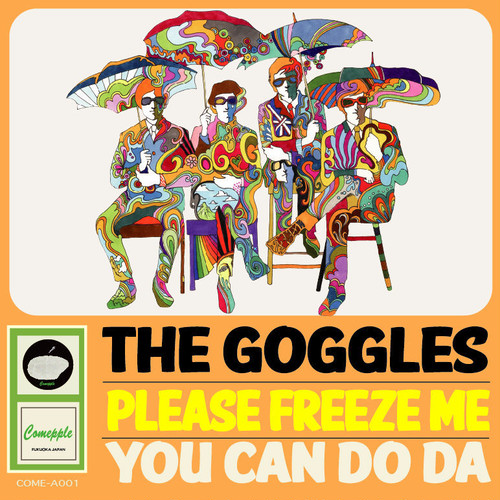 SINGLE:PLEASE FREEZE ME / YOU CAN DO DA [アナログ盤]