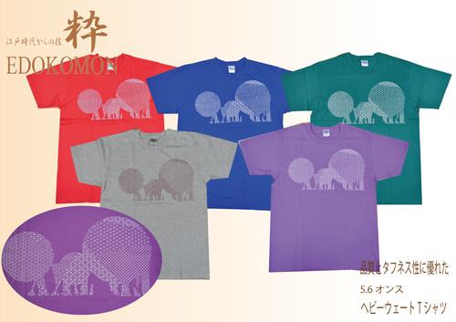 江戸小紋Tシャツ 「恐竜?」