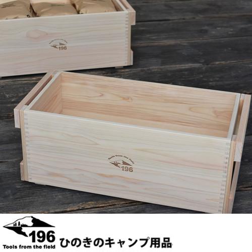 196ひのきのキャンプ用品 土佐 ひのき 木製 ウッドボックス 20L 着火剤 3kg付 無地 キャンプ用品 アウトドア バーベキュー ナチュラルキャンプ 196hinoki-085
