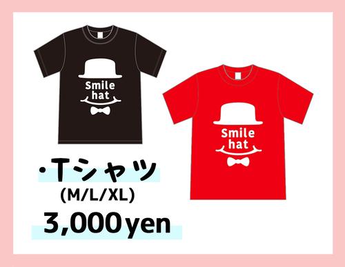 ★ロゴ入りTシャツ!!!