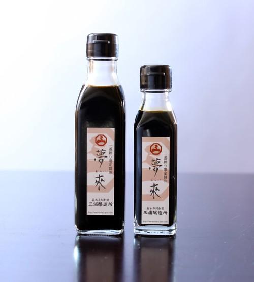 一番搾り限定醤油 夢來(むらい)(120ml)