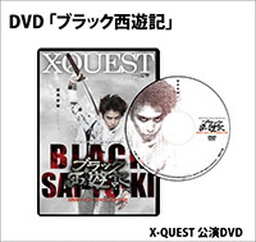 DVD「ブラック西遊記  ステッピン・イントゥ・ユア・ダークサイド・ワールド」