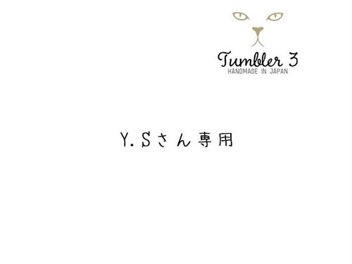 Y.Sさん専用ページ
