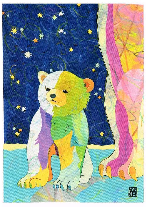 2012年「しろくまの星」絵はがき