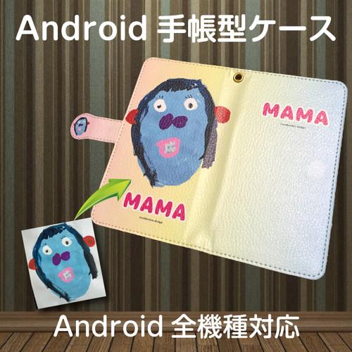 Android手帳型ケース/全機種対応