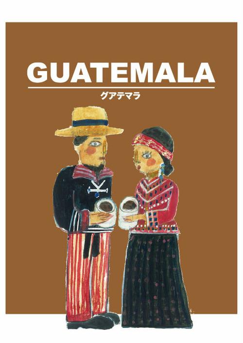 GUATEMALA ISNUL  100g