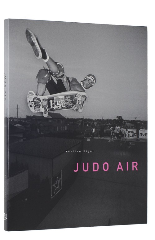 "写真集 ""JUDO AIR"" 