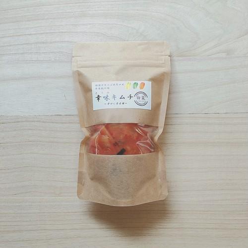 (限定価格)白菜キムチ