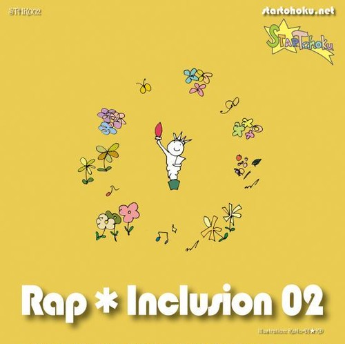 CD「Rap Inclusion 02」