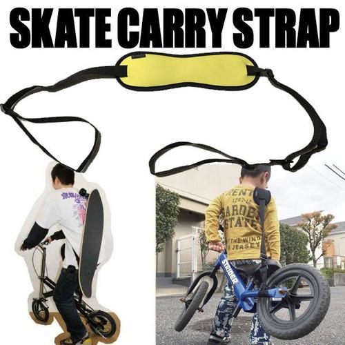 スケート キャリーストラップ イエロー スケボー・ストライダーの持ち運びに便利