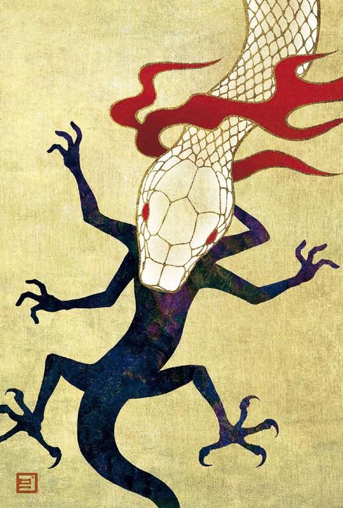 ポストカード(魔を喰う白蛇)