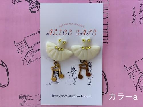 ALICE CAFE' スウィングバレエイヤリング