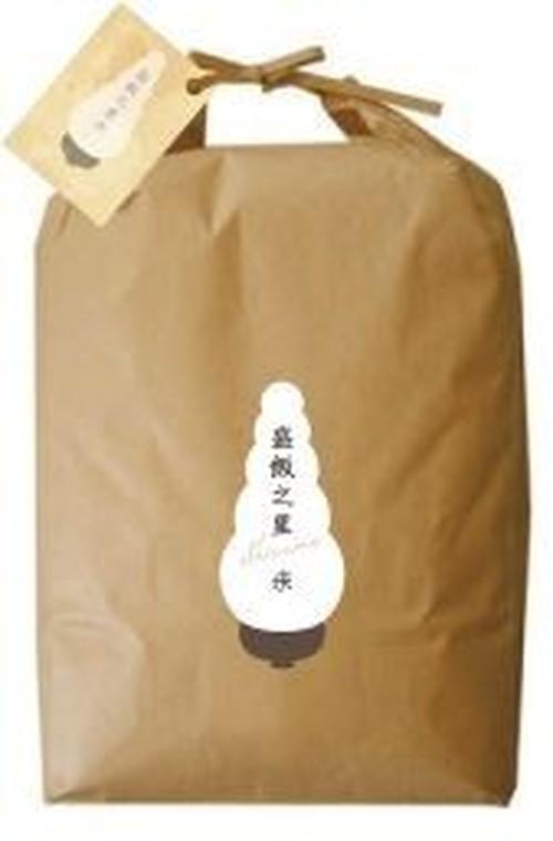 盛飯之里米 5Kg 玄米or白米お選びいただけます。