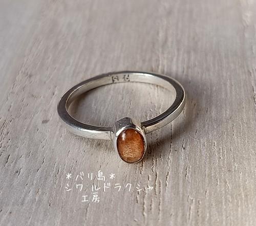 【買い付けアイテム】サンストーンーのリング★14号サイズ