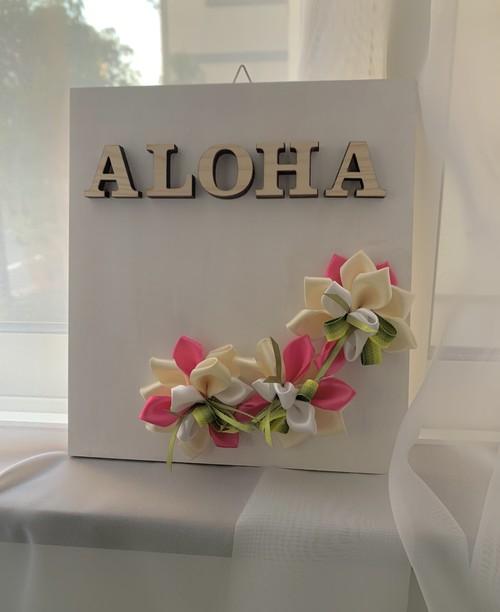 ALOHAボード(ハワイアンリボンレイキット)