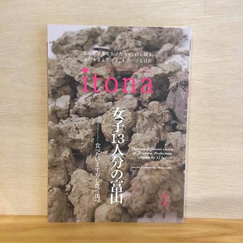 itona (いとな) 1号