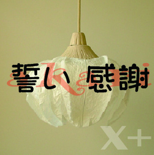 CD「ウェディングソング」