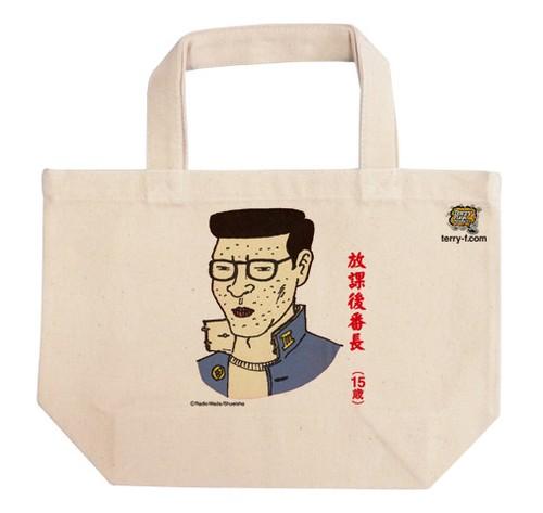 《和田ラヂヲ エコバッグ》EBW019-S/ 放課後番長(S)