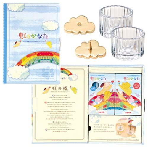虹のかなた メモリアルギフト 6点セット (ローソク・お線香のセット)
