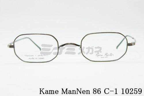 【正規取扱店】KameManNen(カメマンネン) 86 C-1 10259 一山 クラシカルフレーム 丸眼鏡 オーバル ラウンド