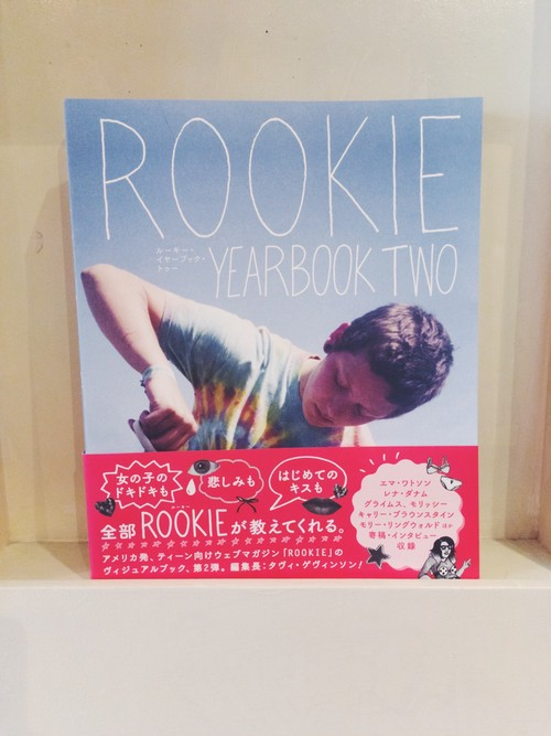 """ROOKIE YEARBOOK TWO""-EDITED BY TAVI GEVINSON"