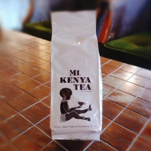 ケニア山の紅茶 250g(茶葉)