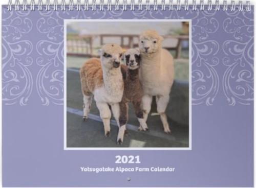 2021年 カレンダー