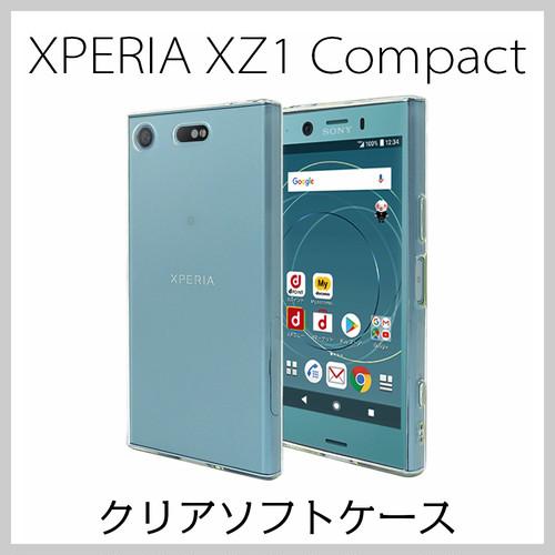 Xperia XZ1 Compact SO-02K クリアソフトケース TPUケース ストラップホール付  【Provare】