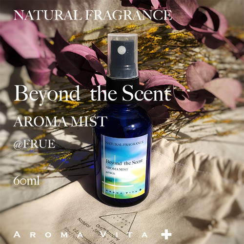 【完売しました!】Beyond the Scent @FESTIVAL de FRUE 2018 Aroma Mist 60ml(300プッシュ)ポーチ付