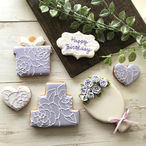 [敬老の日・還暦などのお祝いに]お花のバースデーアイシングクッキーセット