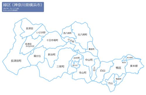 神奈川県横浜市緑区