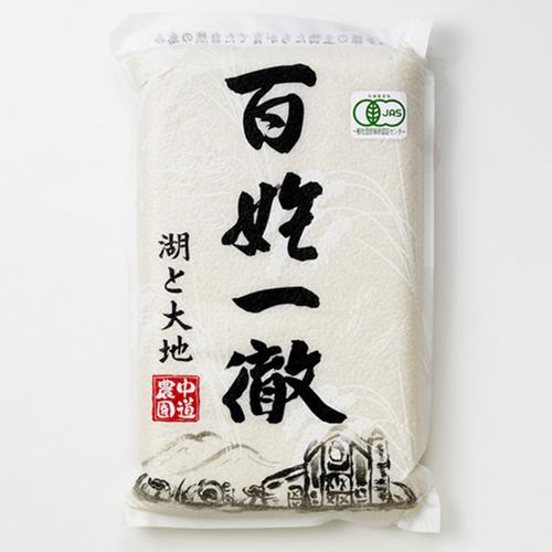 【白米】ミルキークイーン 2.5kg
