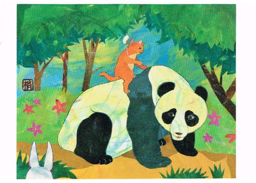2012年「猫柄山の春」絵はがき