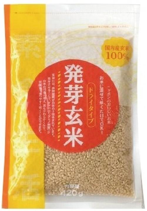 発芽玄米 420g×10袋